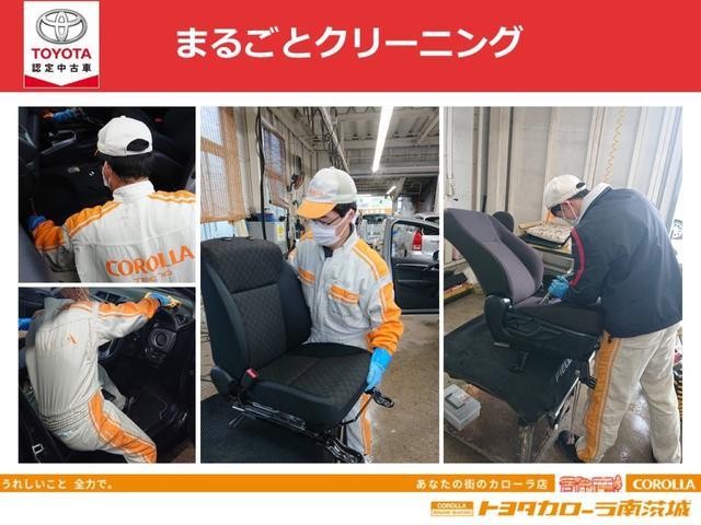 【まるごとクリーニング】シートを外しスチームでシート表面の汚れを浮かせる。(高温スチームで同時に除菌)スチームにより分解された汚れや洗剤をリンス洗浄機ですすぎ、バキューム除去。