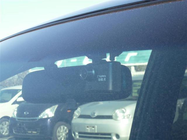F クイーン ワンセグ メモリーナビ バックカメラ 助手席電動パワースライドドア HIDヘッドライト 記録簿 アイドリングストップ スマートキー(18枚目)