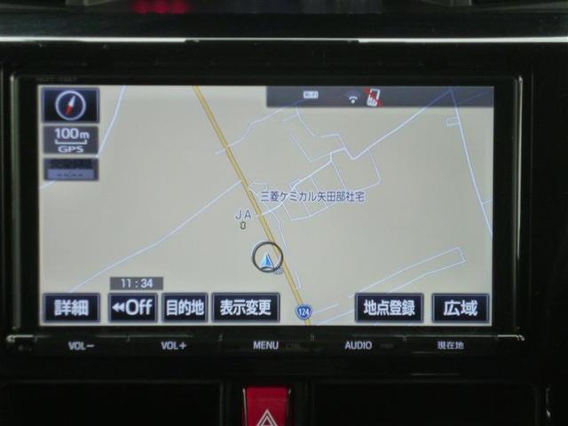 カスタムG S フルセグ メモリーナビ DVD再生 バックカメラ 衝突被害軽減システム ETC 両側電動スライド LEDヘッドランプ ワンオーナー 記録簿(8枚目)