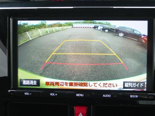 カスタムG S フルセグ メモリーナビ DVD再生 バックカメラ 衝突被害軽減システム ETC 両側電動スライド LEDヘッドランプ ワンオーナー 記録簿(10枚目)