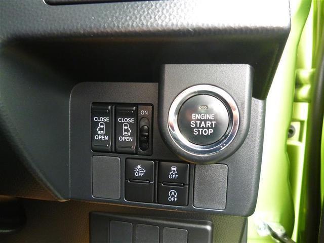 カスタムG S フルセグ メモリーナビ DVD再生 バックカメラ 衝突被害軽減システム ETC 両側電動スライド LEDヘッドランプ ワンオーナー 記録簿(11枚目)