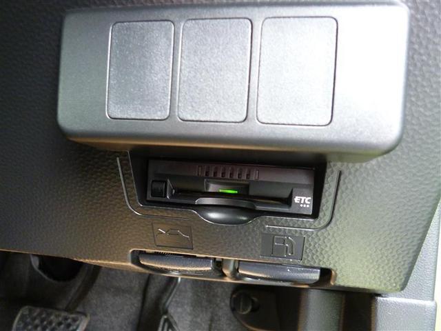 カスタムG S フルセグ メモリーナビ DVD再生 バックカメラ 衝突被害軽減システム ETC 両側電動スライド LEDヘッドランプ ワンオーナー 記録簿(12枚目)