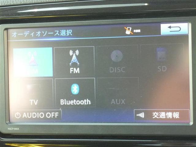 SD録音機能付き