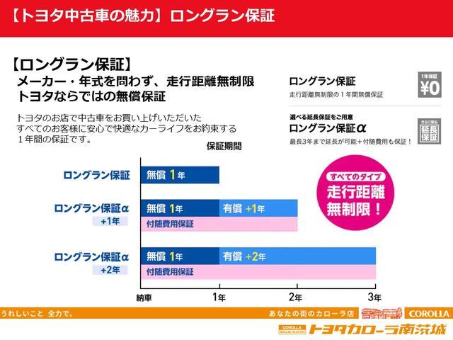 1.5G ワンセグ メモリーナビ バックカメラ ETC 記録簿(14枚目)