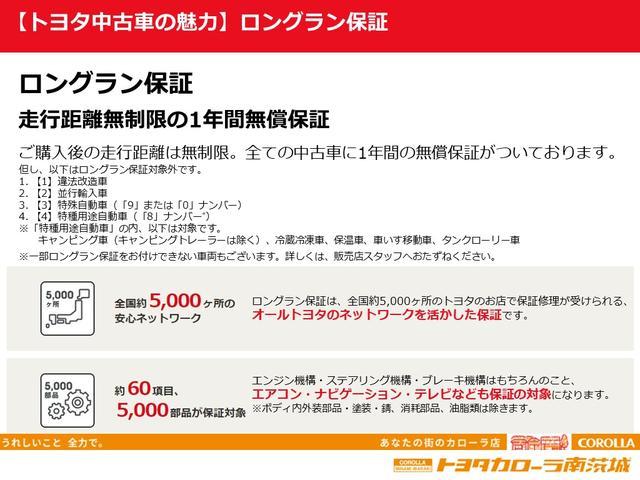 1.5G ワンセグ メモリーナビ バックカメラ ETC 記録簿(15枚目)