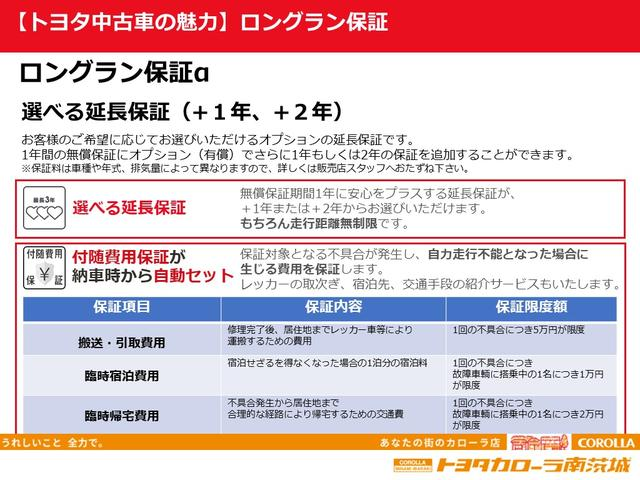 1.5G ワンセグ メモリーナビ バックカメラ ETC 記録簿(16枚目)