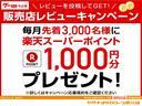 カスタム X DVDナビ ETC HIDヘッドライト ワンオーナー(44枚目)