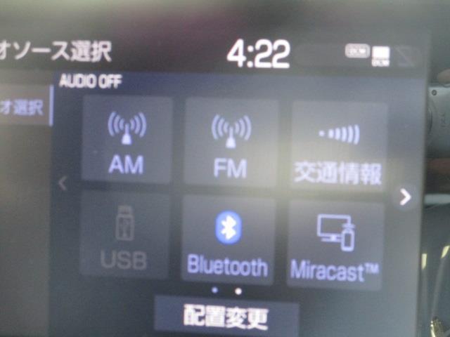 G バックカメラ 衝突被害軽減システム ETC LEDヘッドランプ 記録簿 アイドリングストップ(12枚目)