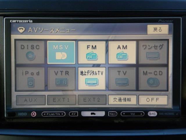 オーディオソースはCD、DVD、Bluetooth、フルセグTV、AM、FM