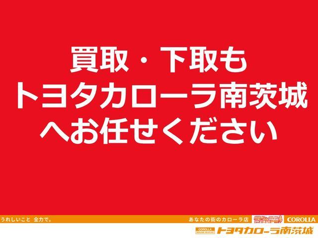 買取・下取もトヨタカローラ南茨城へお任せください!