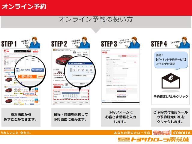 【オンライン予約】予約はとっても簡単4STEPのみ!早速各店舗までご予約ください!