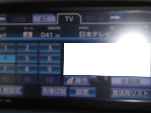 DICE(9枚目)