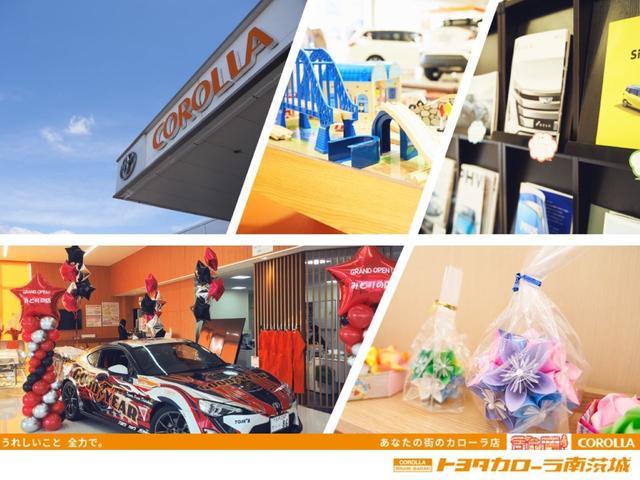 トヨタカローラ南茨城の創業は1997年。依頼、地元の多くのお客様の信頼を培いご愛顧いただいております。