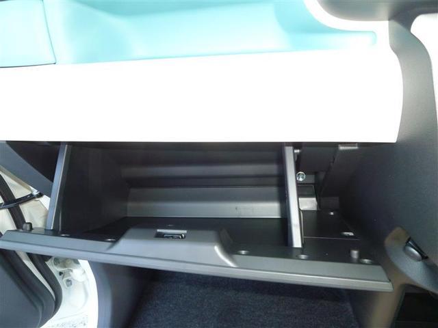Gメイクアップ SAIII 衝突被害軽減システム 両側電動スライド LEDヘッドランプ 記録簿 アイドリングストップ(12枚目)