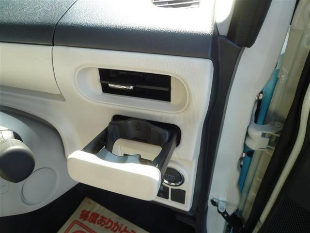 Gメイクアップ SAIII 衝突被害軽減システム 両側電動スライド LEDヘッドランプ 記録簿 アイドリングストップ(13枚目)