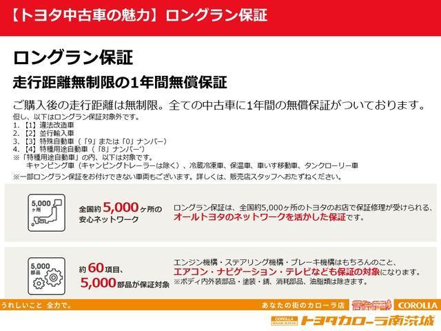アエラス プレミアム 記録簿 バックカメラ ETC クルーズコントロール スマートキ- CD イモビライザー AW フTV メモリナビ ワイヤレスキー 両側自動ドア LEDヘッド DVD(32枚目)