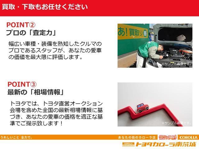 アエラス プレミアム 記録簿 バックカメラ ETC クルーズコントロール スマートキ- CD イモビライザー AW フTV メモリナビ ワイヤレスキー 両側自動ドア LEDヘッド DVD(38枚目)