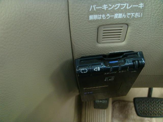 240G Lパッケージ(10枚目)