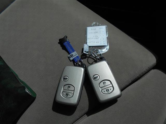 「トヨタ」「マークX」「セダン」「茨城県」の中古車8