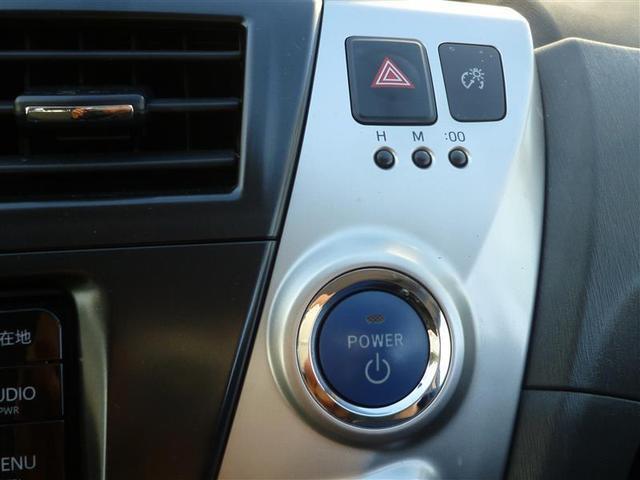 S ワンセグ  メモリーナビ  ETC  乗車定員7人  3列シート  オートエアコン  スマートキー  デュアルエアバッグ  ハイブリッド車(9枚目)