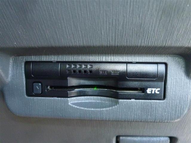 S ワンセグ  メモリーナビ  ETC  乗車定員7人  3列シート  オートエアコン  スマートキー  デュアルエアバッグ  ハイブリッド車(10枚目)