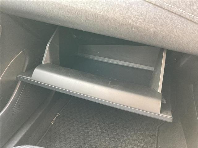 ハイブリッド S フルセグ  メモリーナビ  バックモニター  衝突被害軽減システム  ETC  LEDヘッドランプ  オートエアコン  ABS  デュアルエアバッグ  クルーズコントロール  記録簿(12枚目)