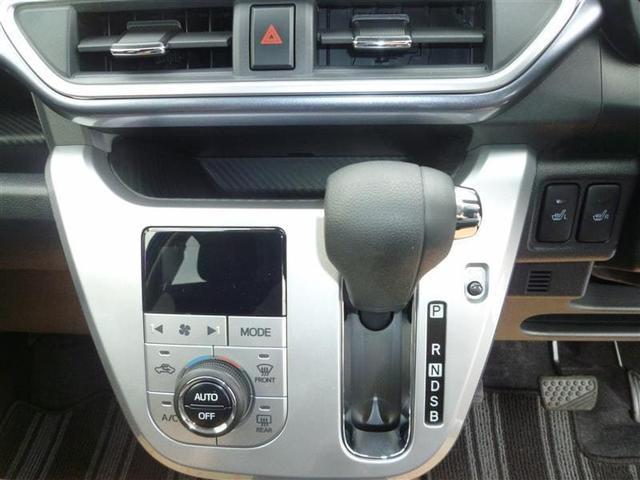 「ダイハツ」「キャスト」「コンパクトカー」「茨城県」の中古車9