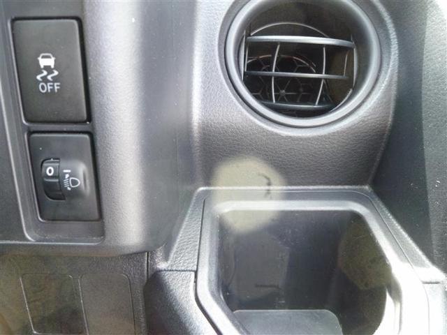 「トヨタ」「プロボックス」「ステーションワゴン」「茨城県」の中古車9