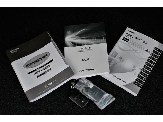 Si ダブルバイビー メモリーナビ DVD再生 バックカメラ 衝突被害軽減システム ETC 両側電動スライド 乗車定員7人 3列シート 記録簿 アイドリングストップ(17枚目)