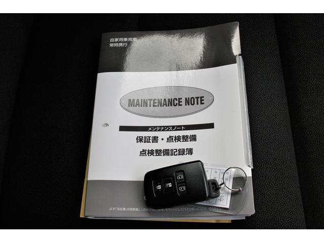 Si ダブルバイビー フルセグ メモリーナビ DVD再生 バックカメラ 衝突被害軽減システム ETC 両側電動スライド 乗車定員8人 3列シート ワンオーナー 記録簿 アイドリングストップ(18枚目)