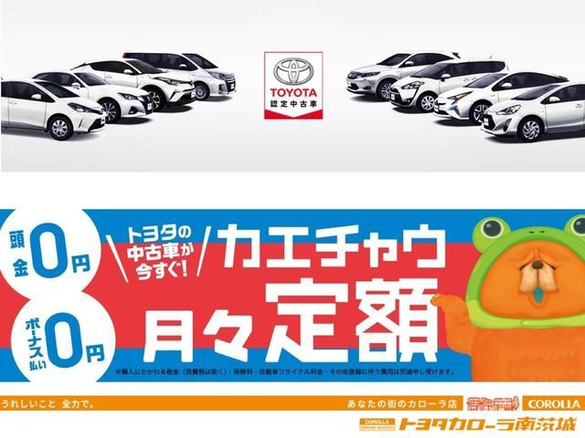 「トヨタ」「ラッシュ」「SUV・クロカン」「茨城県」の中古車22