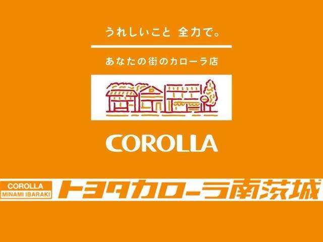 全てのトヨタ車の中から本当に欲しい車を楽しみながら見つけられる場所へ!目指すのは、茨城で一番ワクワク・ドキドキできるお店です!
