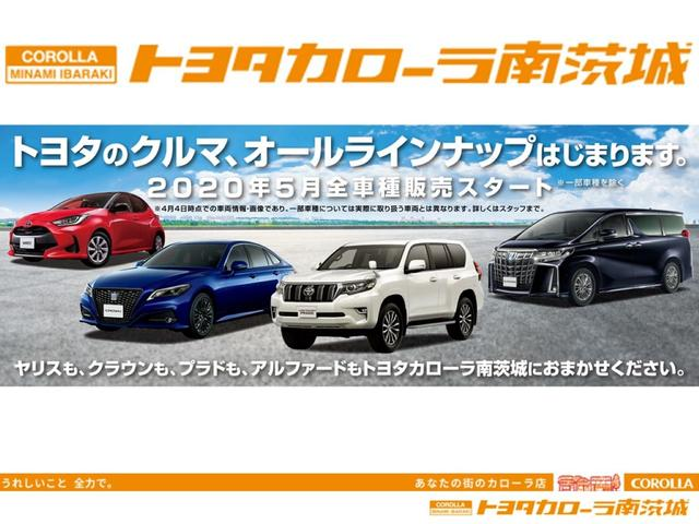 Si 4WD(51枚目)