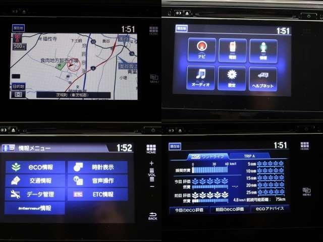 「ホンダ」「シャトル」「ステーションワゴン」「茨城県」の中古車3