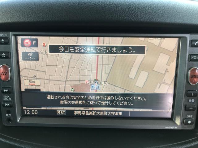 ライダー オーテック インテリキー HDDナビ DVD再生(16枚目)