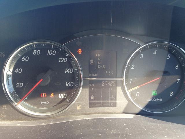 250G パワーシート スマートキー 社外アルミ(42枚目)