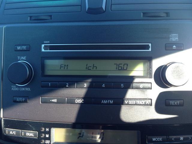 250G パワーシート スマートキー 社外アルミ(43枚目)