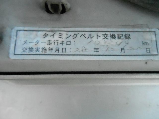 ライラE タイミングベルト交換済 ドアバイザー ラジオ(14枚目)