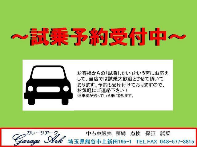 試乗  お試し 乗ればわかる その車の良し悪しお客様からの「試乗したい」という声にお応えして、当店では試乗大歓迎とさせて頂いております。予約も受け付けておりますので、お気軽にご連絡下さい!