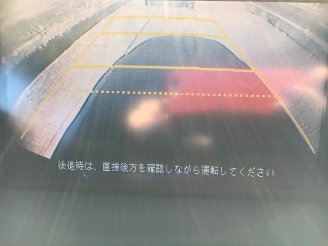 ホンダ オデッセイ アブソルート 4WD HDDナビ Bカメラ キーレス アルミ