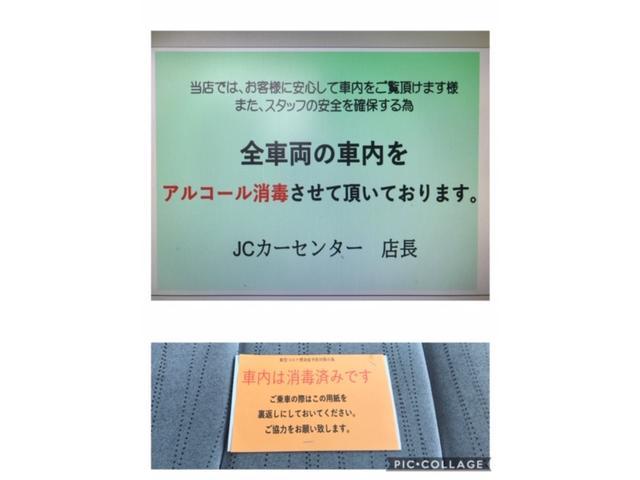 新型コロナ感染症予防対策として 当店ではお客様とスタッフの安全を確保する為対策を講じております。