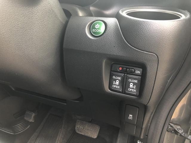 G・特別仕様車 SSパッケージ 4WD 両側パワースライド(16枚目)