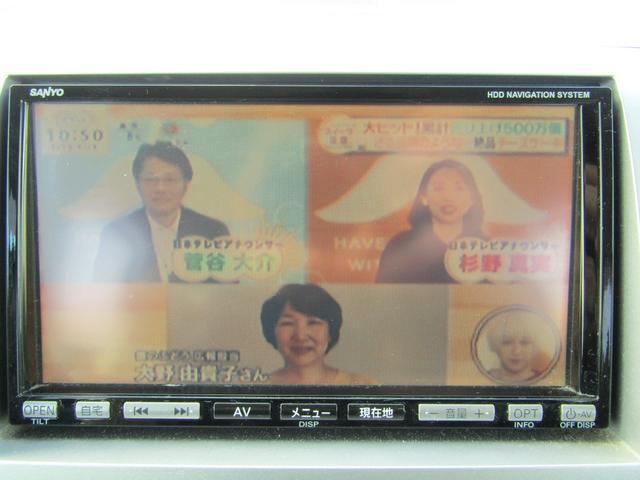 FX HDDナビ フルタイム4WD ワンセグTV(16枚目)