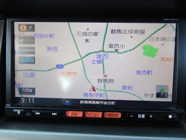 ロングDX メモリーナビ バックカメラ ETC(14枚目)
