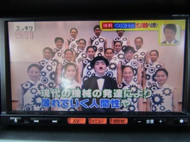 ロングDX メモリーナビ バックカメラ ETC(16枚目)