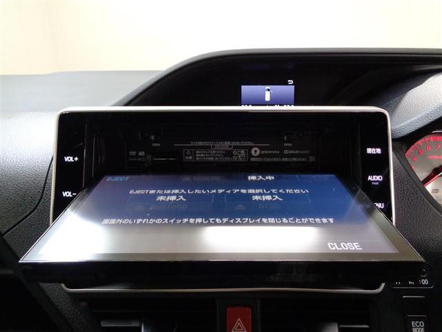 Si GRスポーツ フルセグ メモリーナビ DVD再生 ミュージックプレイヤー接続可 後席モニター バックカメラ 衝突被害軽減システム ETC ドラレコ 電動スライドドア LEDヘッドランプ ウオークスルー 乗車定員7人(7枚目)