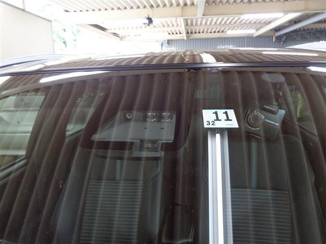 「トヨタ」「カローラフィールダー」「ステーションワゴン」「茨城県」の中古車20
