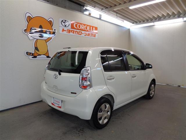 「トヨタ」「パッソ」「コンパクトカー」「茨城県」の中古車3