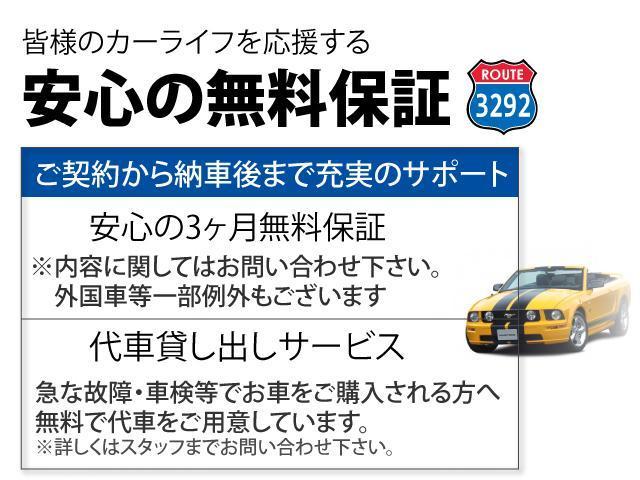 350GT HID キーレス 電動シート ETC(4枚目)