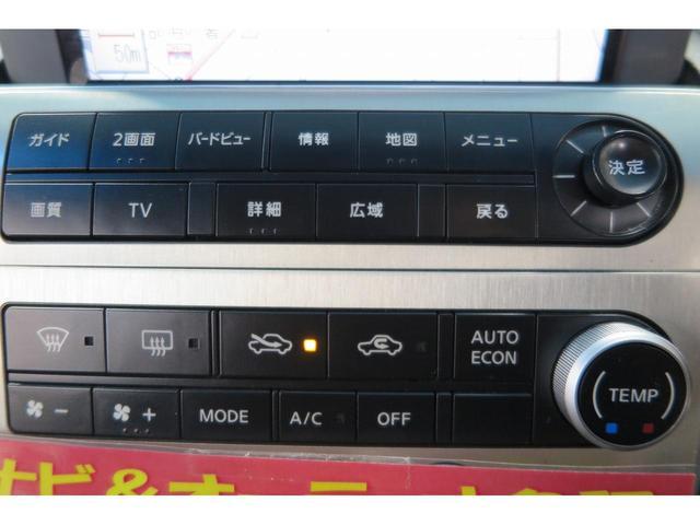350GT HID キーレス 電動シート ETC(11枚目)
